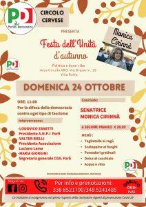 Festa dell'Unità d'autunno @ Circolo ARCI Villa Rotta